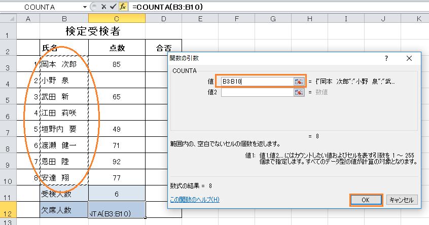 counta2