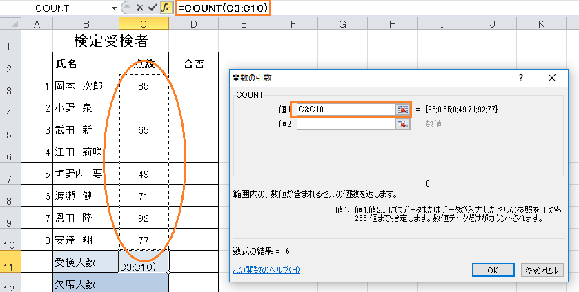 count1-4